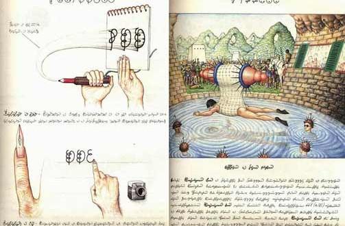 Codex Seraphinianus, el libro más extraño y misterioso del mundo