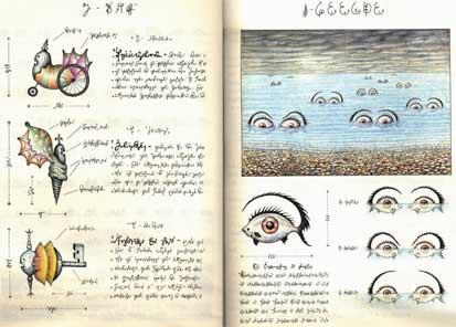libro Seraphinianus