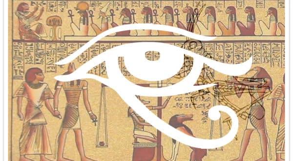 Simbología del ojo de Horus
