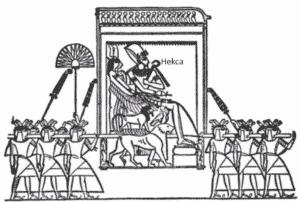 hecka sostenido por monarca